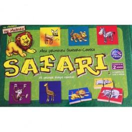 Meu Primeiro Quebra Cabeça Safari
