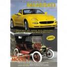 Maserati & Modelo T